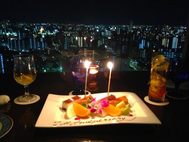 東京の夜景の画像