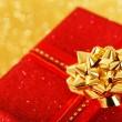 クリスマスボックスの画像