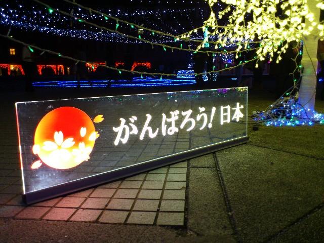 神戸イルミナージュの画像