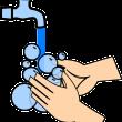 ノロウイルス予防手洗いの画像