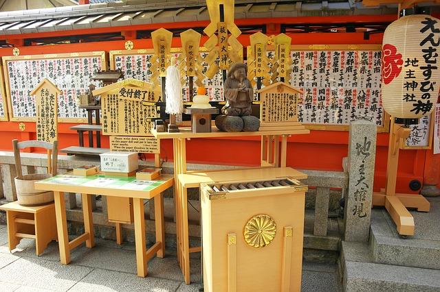 京都の神社の画像