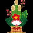 門松の画像