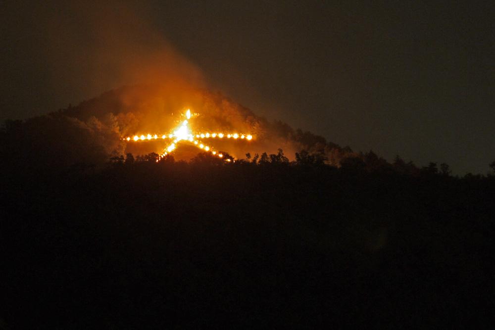 送り火の画像