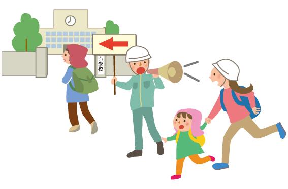 避難訓練の画像