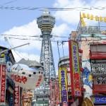 2016大阪やりすぎハロウィンイベントスペシャル厳選5プランはこれだ!