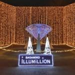 関東最大級600万球が輝くさがみ湖イルミリオン2016光の祭典ライブ