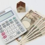 結婚式の費用分担の割合で揉めないための解決策!新居の家具代もこれで解決